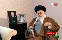 حضور رهبر انقلاب در منزل شهید همدانی