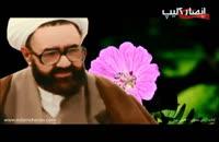 حضور قلب در نماز | شهید مطهری