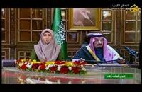 کودتای آرام انتقال قدرت در عربستان