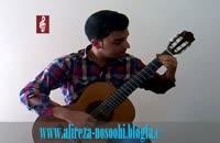قطعه بسیار زیبا MI FAVORITA MAZURKA | علیرضا نصوحی