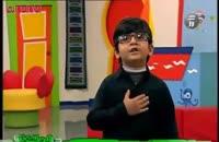 شعر خوانی کودکانه در مورد امام حسین