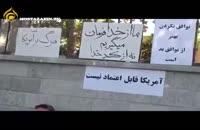غیرت طلبه قمی مقابل مجلس شورای اسلامی