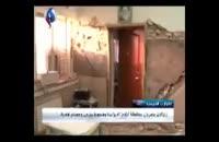 فیلم جدید لحظه وقوع زلزله در مورموری ایلام ۲۷ مرداد ۹۳