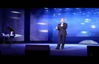 هیجان انگیزترین و شادترین کنسرت خنده ی حسن ریوندی http://www.tanzdl.ir
