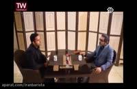 باریستا محمدآقامحمدخانی - شبکه دو - قسمت نخست