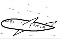 خلبان زبل