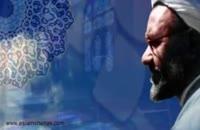 اوصاف امام علی (ع) در بیان شهید مطهری