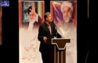 کتک خوردن یک روحانی در جشن 24 خرداد