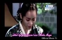 موزیک ویدیو عاشقانه سریال Yi San ( مرتضی پاشایی )