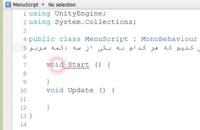 آموزش ساخت منوی سه بعدی برای بازی در Unity