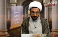 قرآن برای چه کسانی گمراه کننده است ؟!
