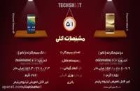 مقایسه هوآوی میت 8 و نکسوس 6P در 60 ثانیه به زبان فارسی