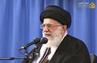 هشدار امام خامنه ای به آل سعود