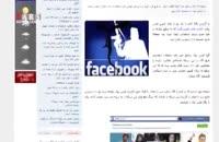 چرا اینستاگرام اکانت امام خمینی (ره) را حذف کرد؟
