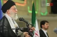 حزب الله تروریست است؟