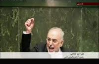 آرزوی مرگ و تهدید به قتل دکتر صالحی در مجلس