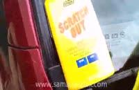 مایع خشگیر خودرو