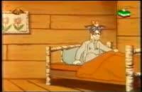 انیمیشین پسر شجاع قسمت 17
