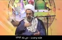 افشای مهدی دانشمند راجب شبکه های منحرف صادق شیرازی | فدایی دو ارباب