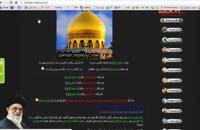 تیزر وب سایت فداییِ دو ارباب 2arbab.rozblog.com