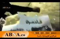 ترس داعش در کربلا