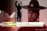 دموی سریال کره ای ایلجیما ۲ ( رودحانه ماه )
