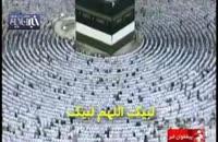 گریه خانم مجری هنگام اعلام تعداد کشتهشدگان منا