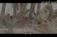 شهادت حضرت عباس