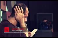دهه اول محرم الحرام سال93-شب دوم-حاج عبدالرضا هلالی | سینه زنی واحد2