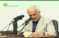 انتقاد و روشنگری استاد عباسی از دولت یازدهم [فدایی دو ارباب]