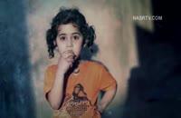 آخرین صدای کودک یمنی قبل از انفجار موشک