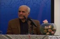جواب دکتر حسن عباسی به توهین های حسن روحانی