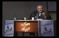 صحبت های دکتر حسن عباسی در مورد ازدواج
