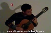 قطعه آرامش بخش Kleine Romanze | علیرضا نصوحی