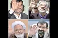 امام خامنهای - غمها و غصههایی که هست...