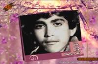 شهید سید حسن افسرده (گیلان)