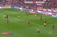 بایرن مونیخ ۰-۳دورتموند (خلاصه بازی)