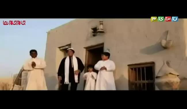 دانلود آهنگ قدیمی و شاد بندری بوشهری   Shad Bandari