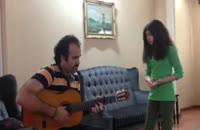 صدای شاهکار دختر خردسال ایرانی - حس مبهم