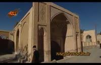 اماکن تاریخی آب انبار نراق