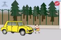 انیمیشن قصه های دانشگاه قسمت یک از سروش رضایی