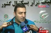 حواشی بازی شهرداری گرگان-دانشگاه آزاد تهران
