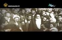 مستند «آن روزها» خاطرات امام خامنه ای از دوران مبارزه با رژیم پهلوی - بخش اول