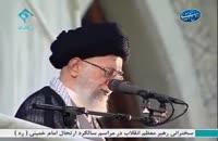 اعتقاد امام (ره) به مردم و مخالفت با تمرکزهای دولتی