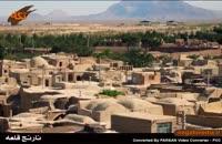 اماکن تاریخی نارین قلعه