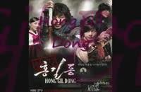 موزیک ویدیویی زیبایی از سریال کره ای قهرمان