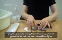چطور قند خونتان را اندازه گیری کنید