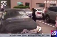 حمله به خودروی شوهر خائن با چکش