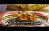 خوراک گوشت مکزیکی-آموزش آشپزی