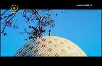 امامزاده اسماعیل(ع) شناط-ابهر